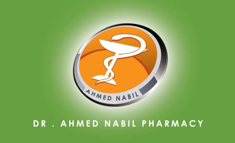 dr ahmed nabil pharmacy 768x470